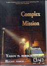Complex Mission