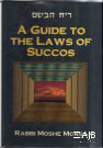 Guide to the Laws of Succos