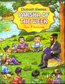 Parsha of the Week: Shemos