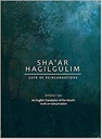 Shaar Hagilgulim- Gate of Reincarnation