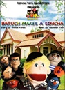 Boruch Makes a Simcha - DVD