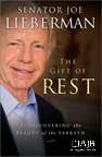 The Gift of Rest (softcover)