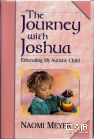 The Journey with Joshua